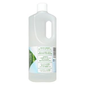 アイシス かぐや姫の洗い水 1000ml nm-asteria 03
