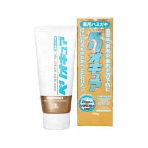 エスケー石鹸 薬用ハミガキ ペリオキュア 100g|nm-asteria