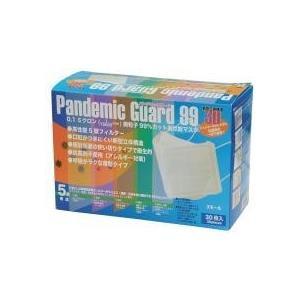 PM2.5対応 N99規格準拠 新型インフルエンザ対策マスク...