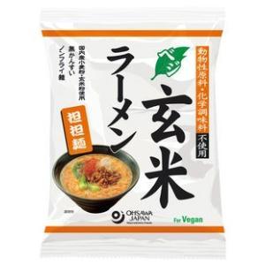 オーサワのベジ玄米ラーメン(担担麺)  ケース(20袋入り)...