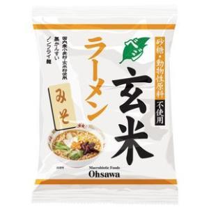 オーサワのベジ玄米ラーメン(みそ) ケース(20袋入り)...