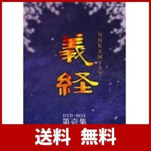 源氏と平家が覇を争った平安時代末期、非業の死を遂げた悲劇のヒーロー、源義経。  その美しくも切ない生...