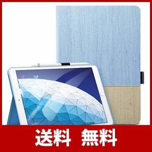 対応機種: 2019年春 iPad Air3(第3世代)のみに対応しておりますが、2013年のiPa...