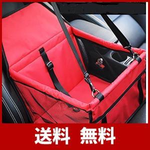 多用途:折り畳み可、シートカバーとしてもドライブボックスとしてもご利用可能。愛犬とのお出掛けが楽にな...
