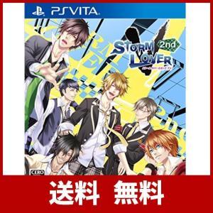 大人気恋愛アドベンチャーゲーム・「STORM LOVER」シリーズ第2弾『STORM LOVER 2...