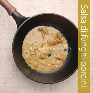 607 イタリア産ポルチーニ茸のクリームソース nnl