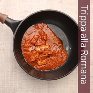 608 ローマ風トリッパのトマト煮込み|nnl