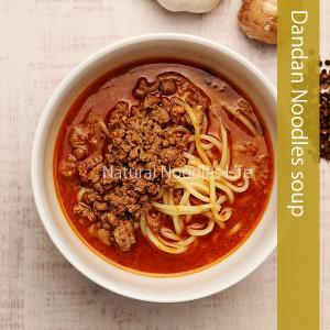 担々麺スープ|nnl