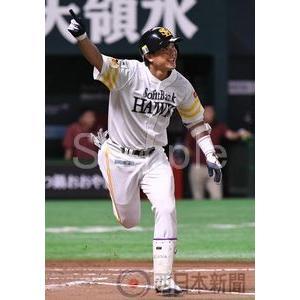 1号先制本塁打を放った江川【江川智晃2016-02】写真プリ...
