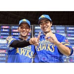 笑顔でポーズを決める和田と今宮【和田毅2016-14】写真プ...