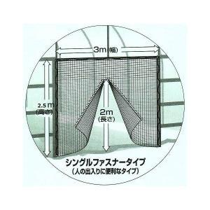 防虫つまネット 1mm目 シングルファスナー 3×2.5m|nns