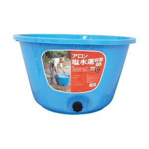 塩水選容器  #85 nns