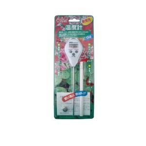 ペン型温度計  AD5625