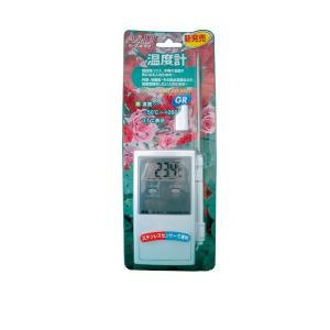 デジタル温度計  AD5624