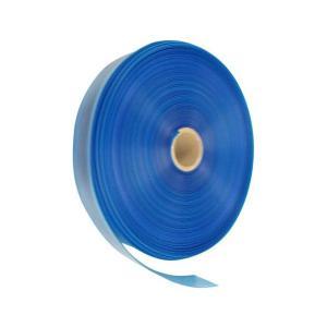 オリジナル灌水チューブ 青 幅5cm×両面孔 厚さ0.12mm×長さ200m ピッチ20cm 孔径0.6mm|nns
