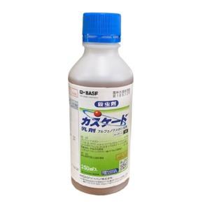 殺虫剤 農薬 カスケード乳剤  250ml|nns