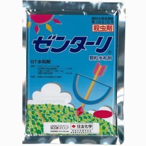 殺虫剤 農薬 ゼンターリ顆粒水和剤  500g
