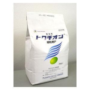 殺虫剤 農薬 トクチオン細粒剤F  3kg|nns