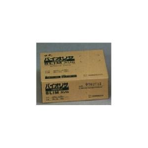 殺虫剤 農薬 バイオリサ カミキリスリム 100入|nns