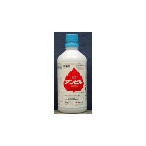 殺菌剤 農薬 アンビルフロアブル  500ml