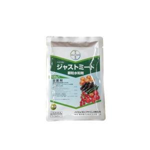 殺菌剤 農薬 ジャストミート顆粒水和剤  100g|nns