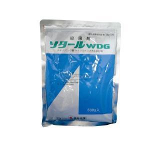殺菌剤 農薬 ソタールWDG  500g|nns