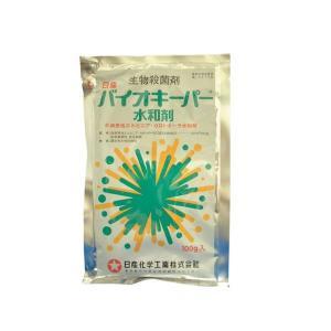 殺菌剤 農薬 バイオキーパー水和剤  100g|nns