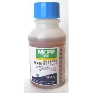 除草剤 農薬 MCPP液剤  100ml|nns
