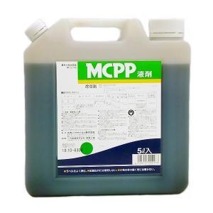 除草剤 農薬 MCPP液剤 5L|nns