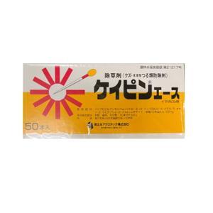 除草剤 農薬 ケイピンエース  50本入|nns