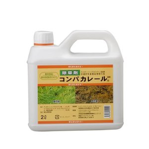農薬 除草剤 コンパカレール  2L|nns