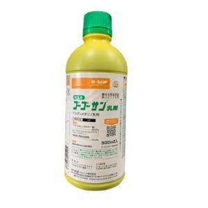 除草剤 農薬 ゴーゴーサン乳剤  500ml|nns