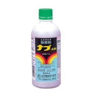 除草剤 農薬 ナブ乳剤  500ml|nns