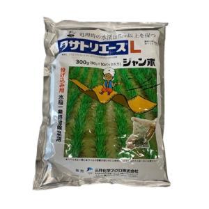 除草剤 農薬 クサトリエースLジャンボ  30gX10|nns
