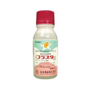 農薬 フラスター液剤  100ml|nns