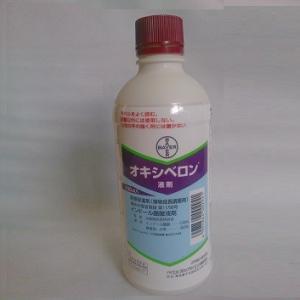 農薬 オキシベロン液剤  500ml|nns