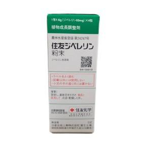 農薬 ジベレリン粉末  50mgX4|nns