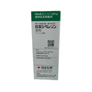 農薬 ジベレリン液剤  40ml|nns
