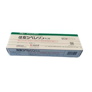 農薬 ジベレリンペースト  50g|nns