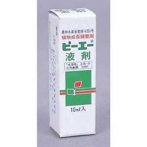 農薬 ビーエー液剤  10cc|nns