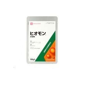 農薬 ヒオモン水溶剤 100g|nns