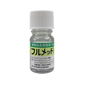 農薬 フルメット液剤  10ml|nns