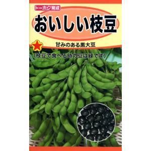 おいしい枝豆 種子 たね 品番2005|nns