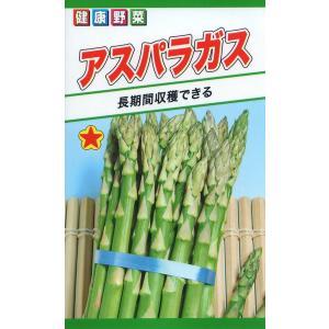 アスパラガス 種子 たね 品番6523|nns