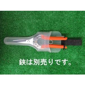 サボテン 鋏ケース 収穫鋏用 CA-2|nns
