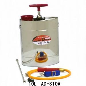 ステン肩掛噴霧器 10L AD-S10A|nns