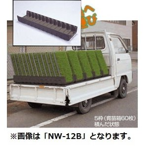 苗箱運搬枠 NW-9B(中成苗用) 1個|nns