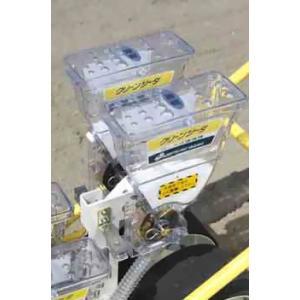 クリーンシーダ 農薬散布装置 AP-2用 AP-2N nns