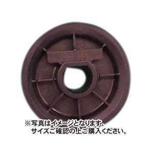 プラスチック播種ロール クリーンシーダ用  小カブ  Y-12 nns
