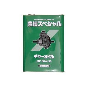 農機スペシャルギアオイル 4L|nns